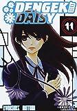 Dengeki Daisy 11