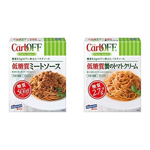 【セット買い】はごろも 低糖質 ミートソース CarbOFF 120g (2110)×5個 & 低糖質 蟹のトマトクリーム CarbOFF 120g (2109)×5個
