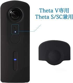 Ricoh Theta V専用 S/SC兼用【新バージョン】カバー 保護ケース マイク穴あり レンズキャップ付き 360全天球カメラ用 OS962