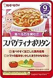 ハッピーレシピ スパゲティナポリタン 80g