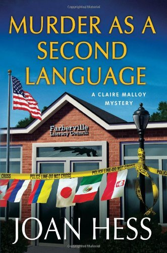 Image of Murder as a Second Language: A Claire Malloy Mystery (Claire Malloy Mysteries)