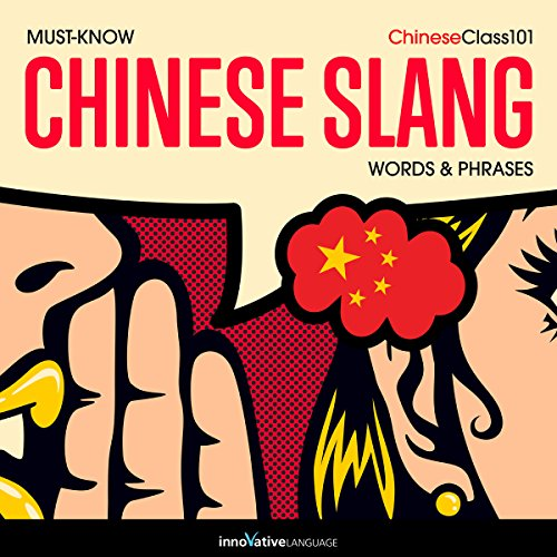 Learn Chinese: Must-Know Chinese Slang Words & Phrases Titelbild