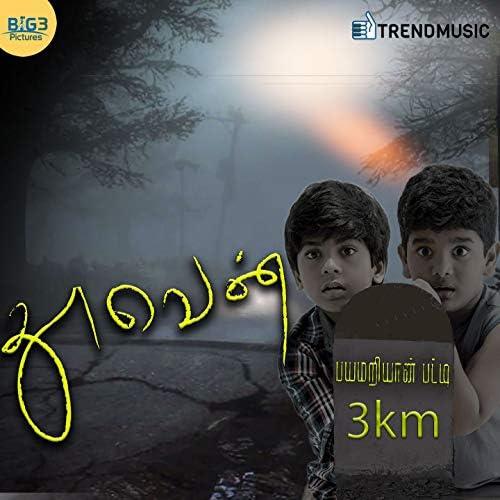 Suprajaa Sairam, R S Rajprathap feat. Dheena, Santhanabharathy, Raagavan, Santhosh & Haritha