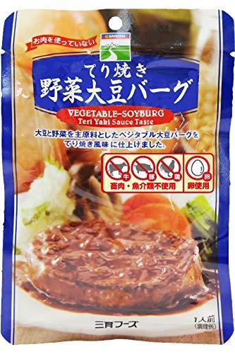 三育フーズ てり焼き野菜大豆バーグ 100g×5個