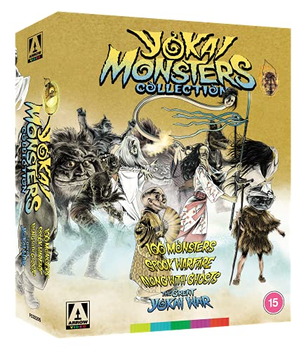 Yokai Monsters Collection [Limited Edition] [Blu-ray]