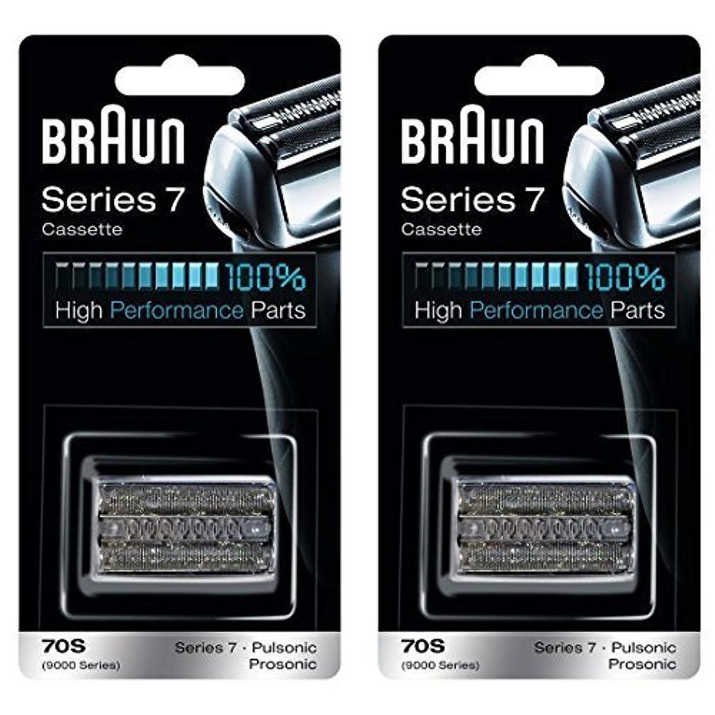 イディオムリーフレット置き場BRAUN ブラウン シリーズ7/プロソニック対応 網刃?内刃一体型カセット 70S (F/C70S-3に対する海外版)2個セット [並行輸入品]
