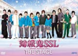 薄桜鬼SSL ~sweet school life~THE STAGE[DVD]