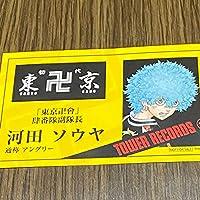 東京リベンジャーズ タワレコ名刺カード アングリー