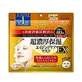 【Amazon.co.jp限定】 クリアターン 超濃厚保湿 フェイスマスク EX 40枚入 サンプル付 フェイスパック 40枚+サンプル付