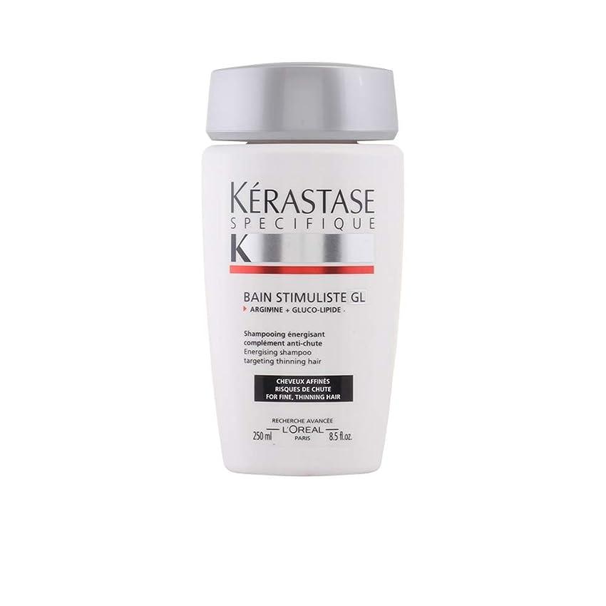 保護する免疫足ケラスターゼバンプレバシオン GL シャンプー (薄毛が気になる方) 250ml8.5oz