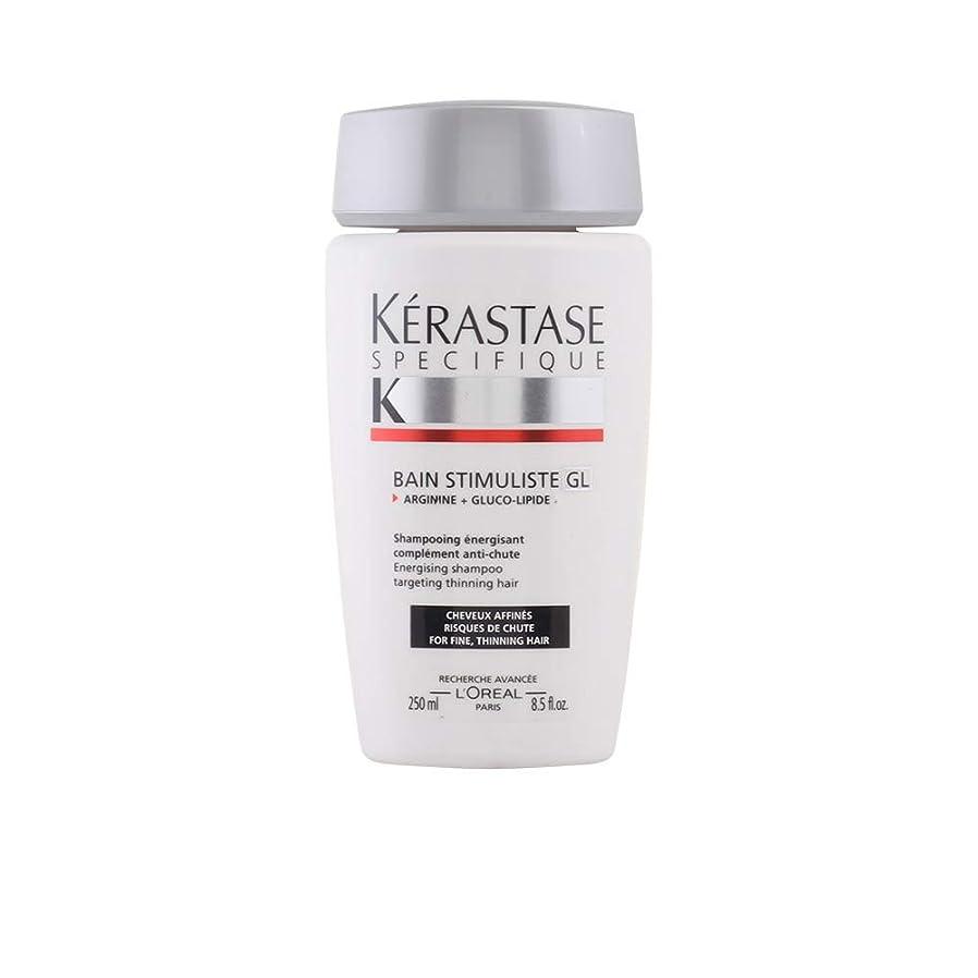 ケラスターゼバンプレバシオン GL シャンプー (薄毛が気になる方) 250ml8.5oz
