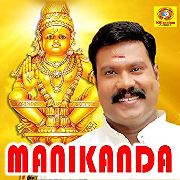 Manikanda