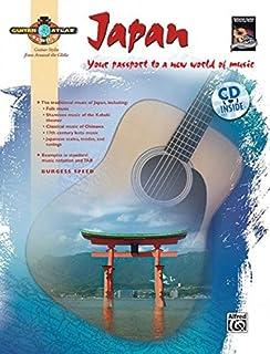 Guitar Atlas Japan (National Guitar Workshop) Book & CD
