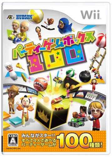 Party Game Box 100[Import Japonais]