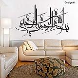 decorativoPegatinas Vinilo religiosa musulmán islámica Corán Caligrafía de Bismillah Kalima Adhesivos removibles para la decoración del hogar dormitorio sala de estar feliz pintura de la familia
