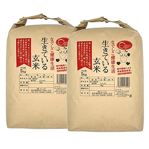 なでしこ健康生活・コシヒカリ【生きている玄米】10kg(5kg×2)発芽玄米・酵素玄米専用(残留農薬ゼロ) 令和3年産 新米