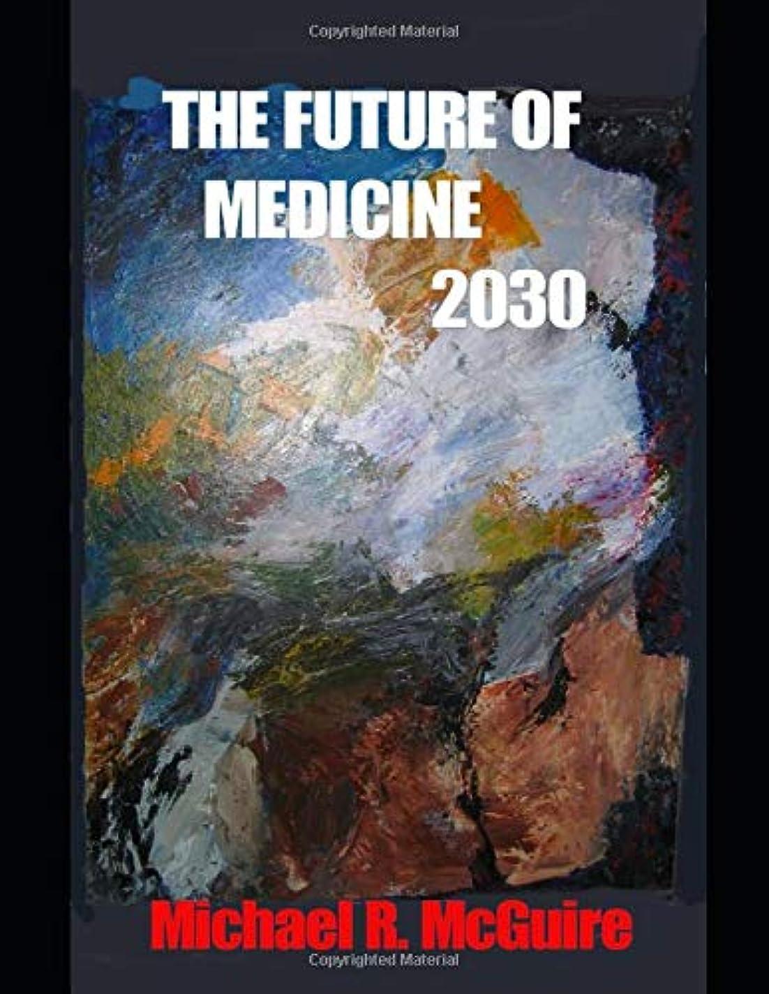 アクティビティ三角エレクトロニックThe Future of Medicine 2030