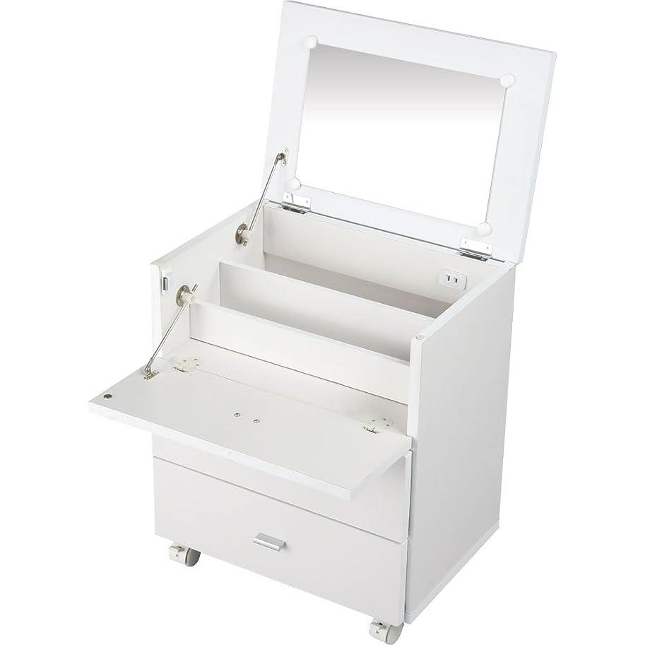 消えるかすれた愛するコンセント付き メイクボックス 鏡付き 鏡台 化粧箱 コスメボックス メイクボックス 収納 ボックス 化粧台