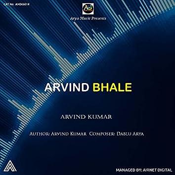Arvind Bhale