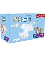 Sanita Bambi, Size 4+, Large+, 10-18 kg, Super Box, 116 Diapers