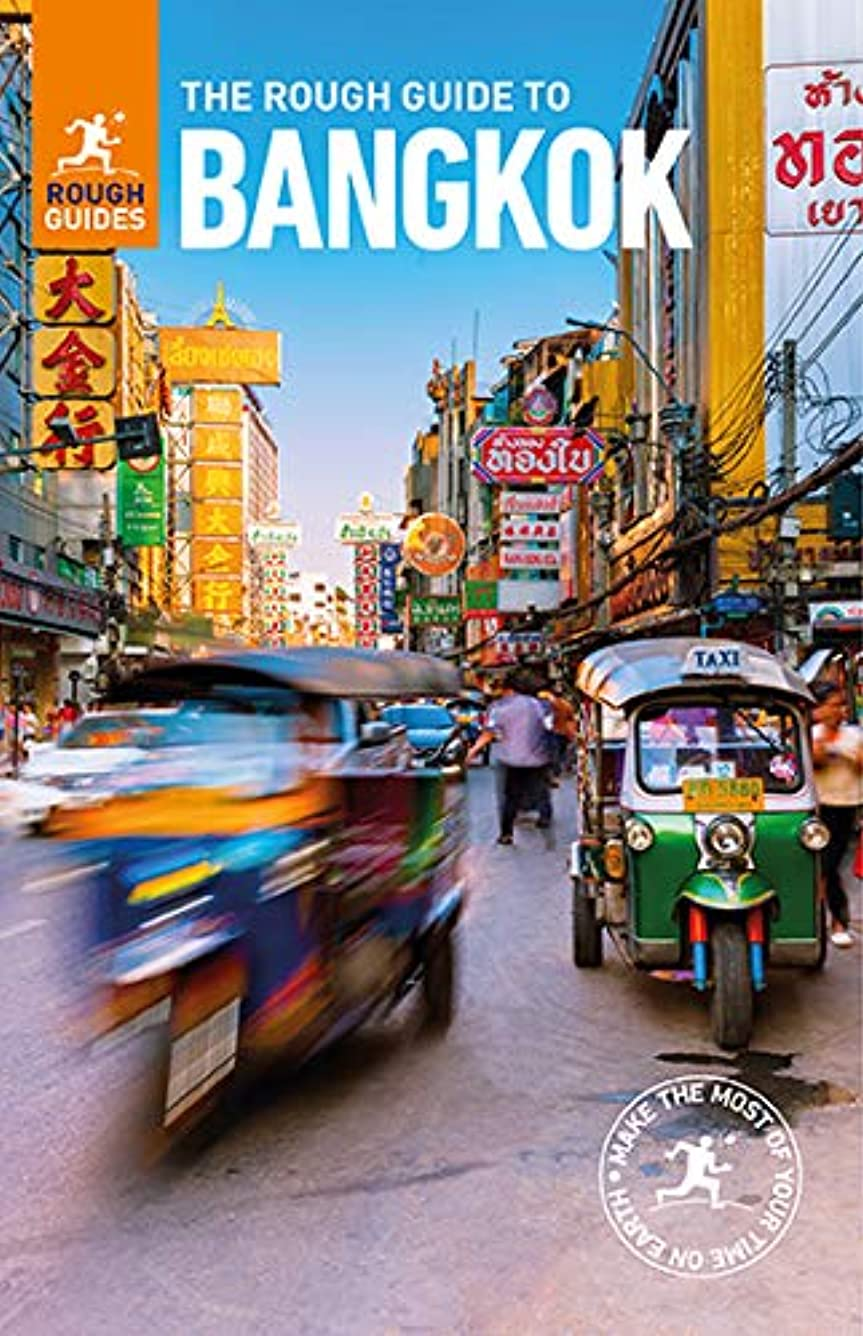 真鍮リンスペニーThe Rough Guide to Bangkok  (Travel Guide eBook)