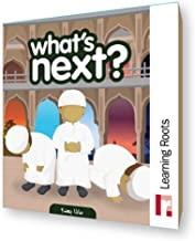 what's next (Islamic sequence game)