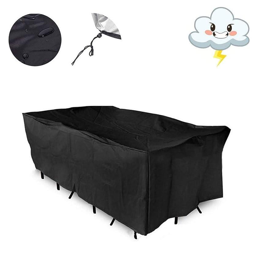 支店紛争恵みWYUKUAN ガーデン家具カバー防水防塵アンチUV屋外パティオオックスフォード布 、黒 、12サイズ (Color : Black, Size : 200x160x70cm)