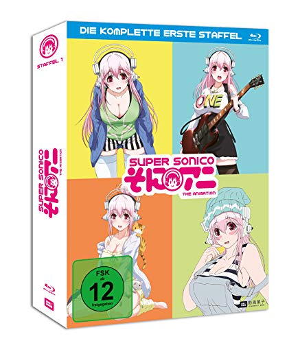 Super Sonico - The Animation - Gesamtausgabe - [Blu-ray] Limited Edition