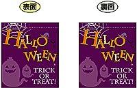両面フラッグ Halloween No.69589 (受注生産)