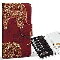 スマコレ ploom TECH プルームテック 専用 レザーケース 手帳型 タバコ ケース カバー 合皮 ケース カバー 収納 プルームケース デザイン 革 アニマル ゾウ 象 模様 005971