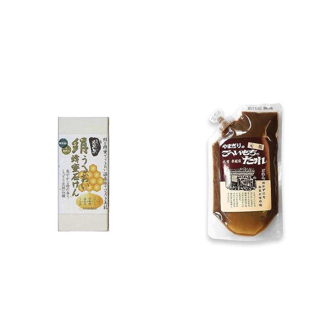 リットル興奮するコントローラ[2点セット] ひのき炭黒泉 絹うるおい蜂蜜石けん(75g×2)?妻籠宿 やまぎり食堂 ごへい餅のたれ(250g)