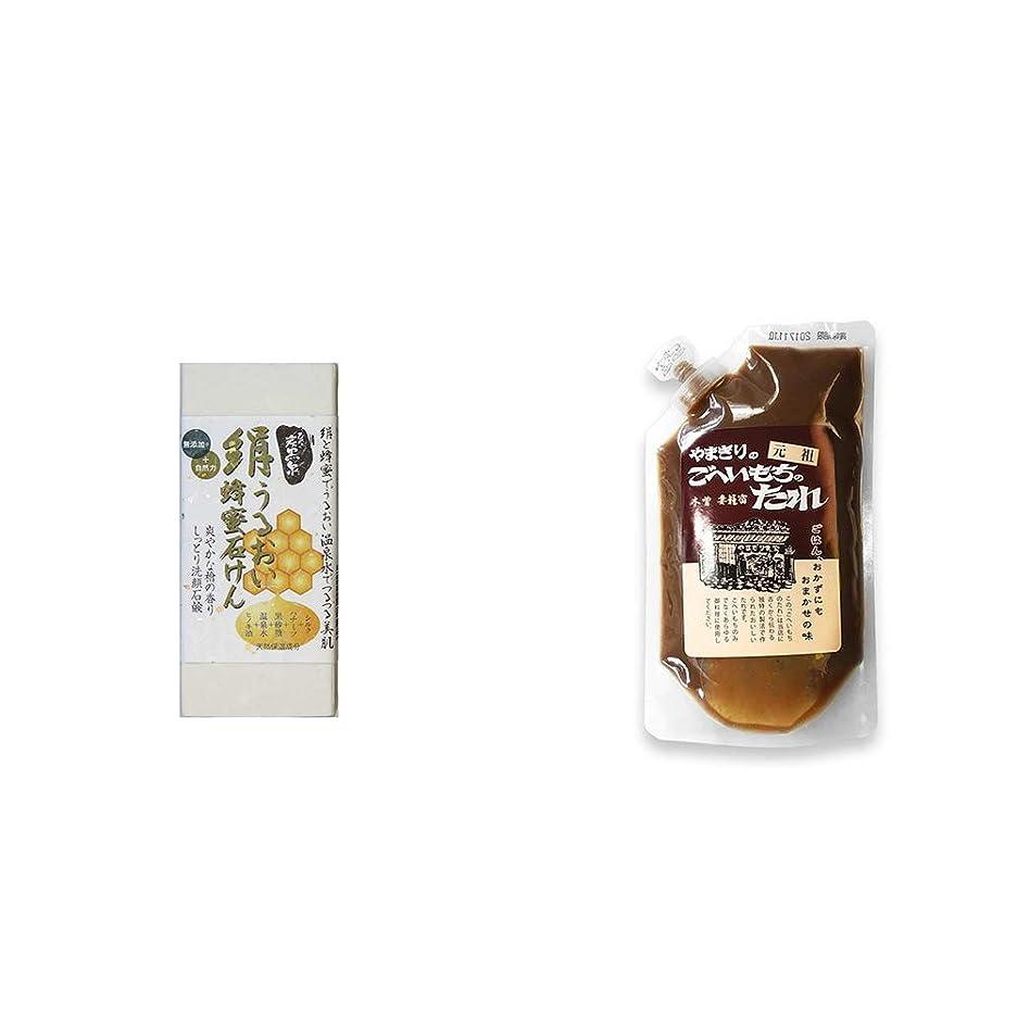 アリ量で拒絶[2点セット] ひのき炭黒泉 絹うるおい蜂蜜石けん(75g×2)?妻籠宿 やまぎり食堂 ごへい餅のたれ(250g)
