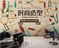 写真の壁紙ヘアサロン装飾画の背景の壁リビングルームの壁の芸術の壁の装飾の家の装飾のための大きな壁壁画シリーズの壁紙-157.5x110.2inch/400cmx280cm