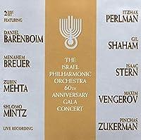 Israel Philharmonic Orchestra-60th Anniversary Gala Concert