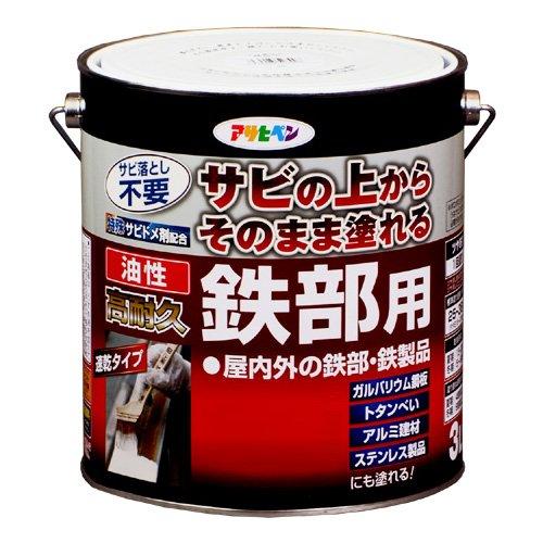 アサヒペン(Asahipen) 油性高耐久鉄部用 黒 3L