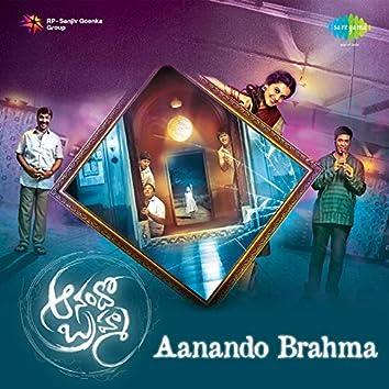 Aanando Brahma (Original Motion Picture Soundtrack)