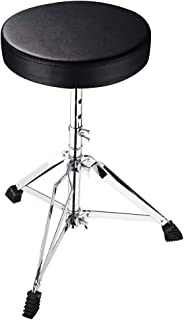 AW Drum Throne Padded Seat Drummer Stool Round Chair...