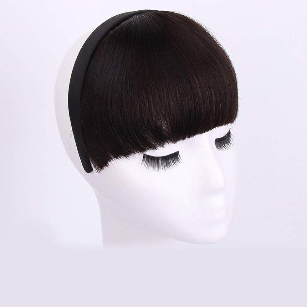 毎日純粋にあごYrattary ショートストレートウィッグリアルヘアカチューシャ前髪合成かつら女性用かつらロールプレイングかつらキャップ (色 : Natural black)