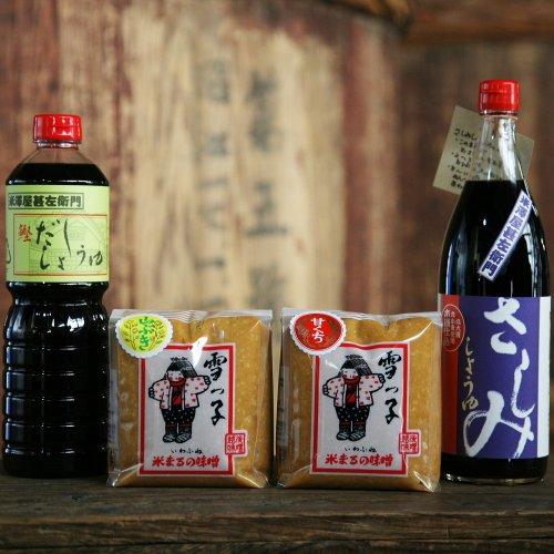 【お中元 調味料】ギフト 手作り越後味噌 丸大豆醤油 おすすめセット