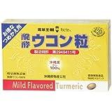琉球バイオ 醗酵ウコン粒 箱500粒×2