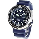 Seiko Prospex marine Master orologio al quarzo Diver vetro zaffiro 1000m Diver SBBN037orologio...