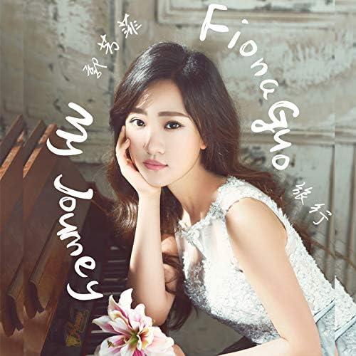 Fiona Guo
