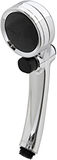 【Amazon.co.jp限定】 タカギ(takagi) シャワーヘッド シャワー キモチイイシャワピタメッキ 節水 低水圧 工具不要  JSB100AZ 【安心の2年間保証】