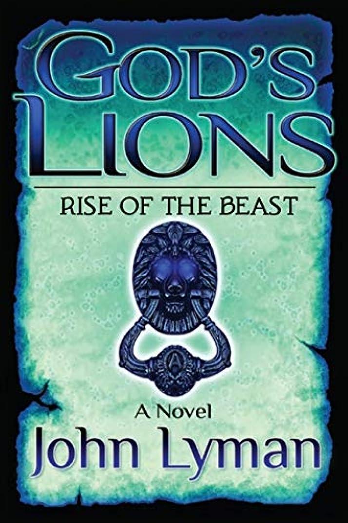 四回でも年齢God's Lions - Rise of the Beast