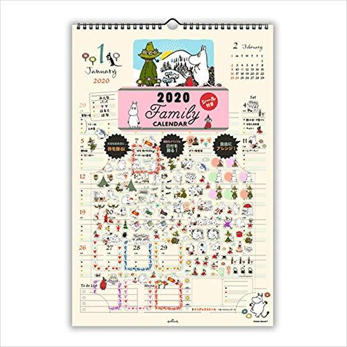 日本ホールマーク『2020年 ムーミン ファミリーカレンダー』