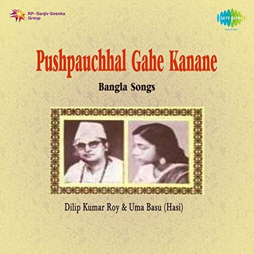 Uma Bose & Dilip Kumar Roy
