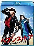 ヘブンズ・ドア Blu-ray[Blu-ray/ブルーレイ]