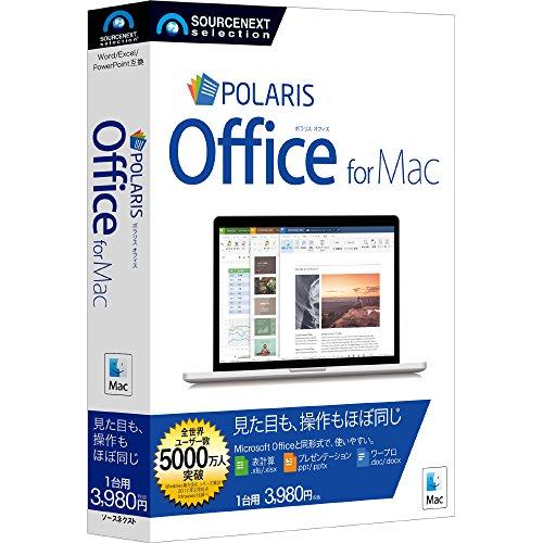 Polaris Office for Mac  Mac対応