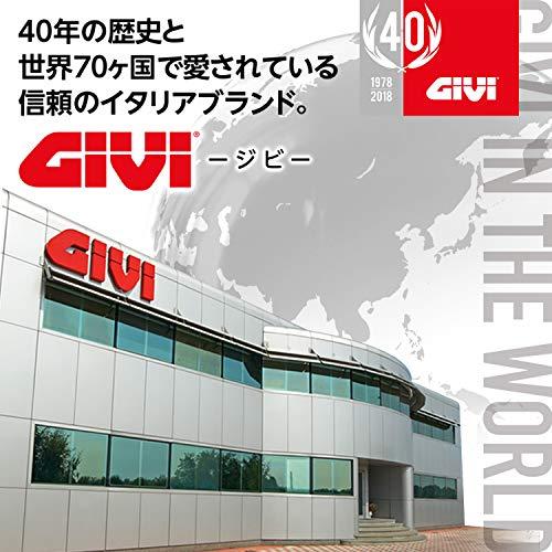 ジビ『GIVIB37NTモノロックケース』