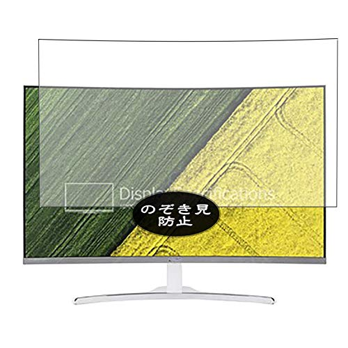 Synvy Privacy Screen Protector Film Compatible with Acer ED322Q wmidx / ED322Qwmidx 31.5' Display Monitor Anti Spy Protective Protectors [Not Tempered Glass]